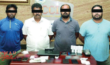Four expats arrested for credit card fraud in Qatar