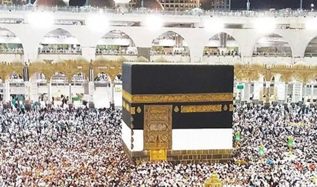 One month Hajj leave for administrative staff and 15 days for teaching staff