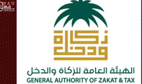 GAZT calls on Saudi companies to submit tax returns