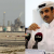 Qatar Builds The Biggest Carbon Capture Plant In The World