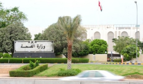 Muscat Governorate to conduct medical scan of residents with COVID-19 symptoms