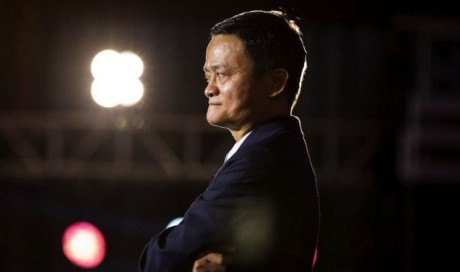 Jack Ma\'s Ant Group: World\'s biggest market debut suspended