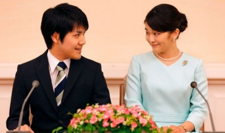 Japan\'s crown prince \'approves\' daughter\'s wedding