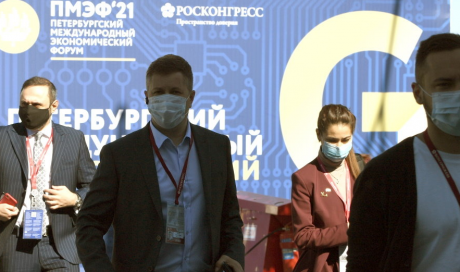 St Petersburg Economic Forum, post-pandemic economic crisis, post-pandemic