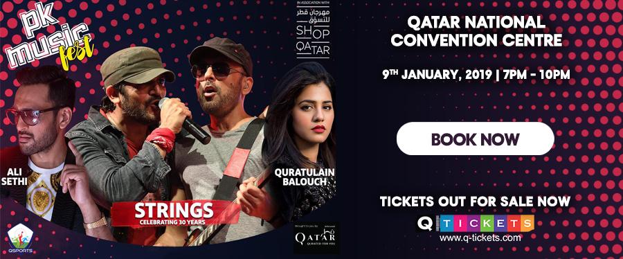 Pakistan Music Fest